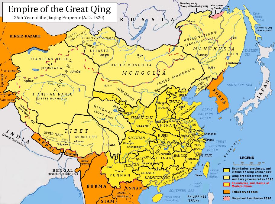 清の最大領域(1820年)。金色の部分は旧明領で漢民族居住地である省と直隷、黄色の部分は旗地(つまり満洲)とモンゴル・東トルキスタン・チベット等の同君連合地域。