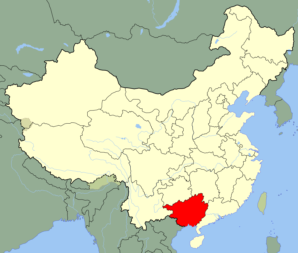 広西チワン族自治区(広西壮族自治区)