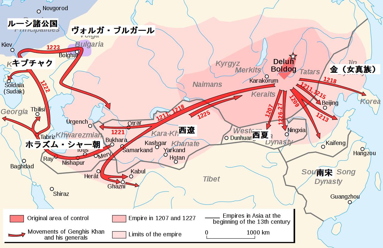 チンギス・ハーン在世中の諸遠征とモンゴル帝国の拡大