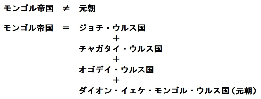 東京書籍 モンゴル 4