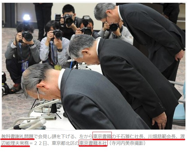東京書籍 教科書謝礼 1