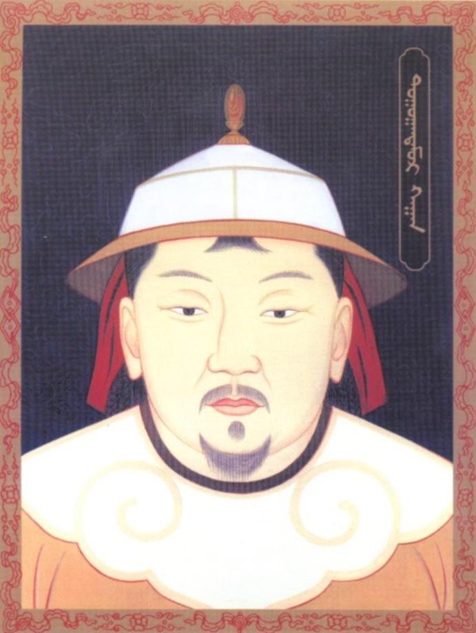 モンゴル帝国第15代皇帝(大ハーン)トゴン・テムル