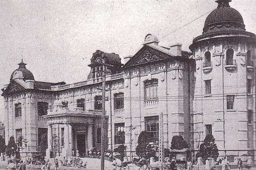 株式会社朝鮮銀行