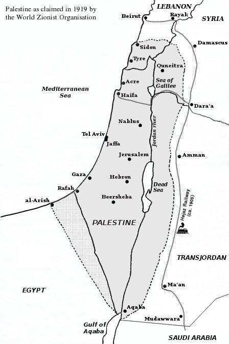 1919年のパリ講和会議で世界シオニスト機構が主張したパレスチナ