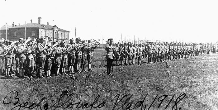 ウラジオストクのチェコ軍団(1918年)