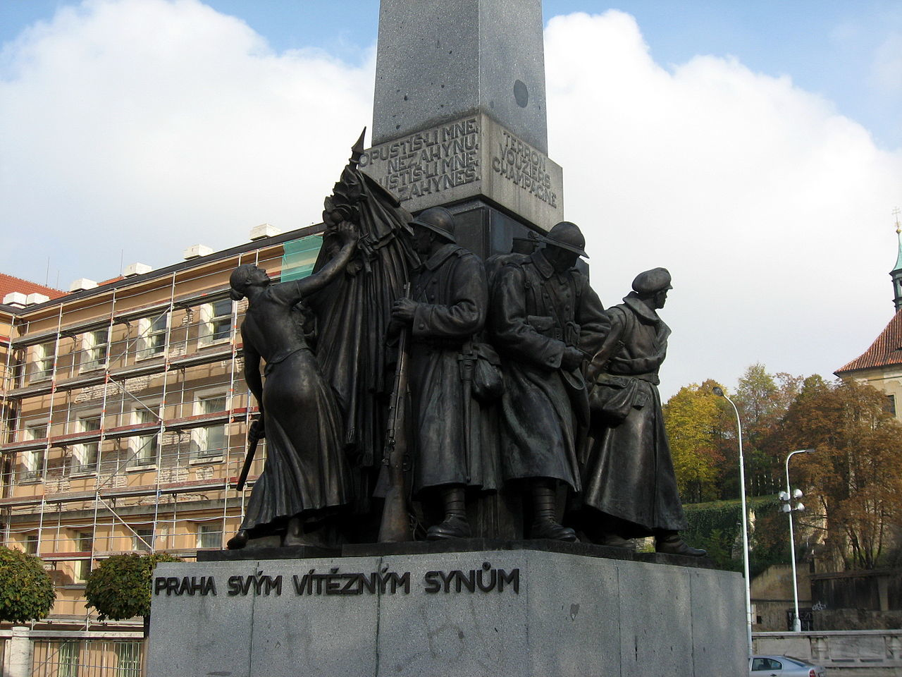チェコ軍団の記念碑(プラハ、パラツキー広場)