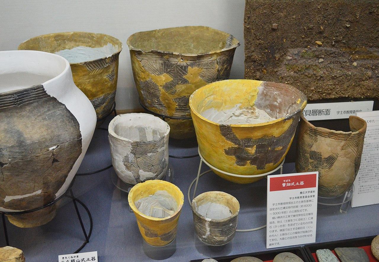 曽畑式土器
