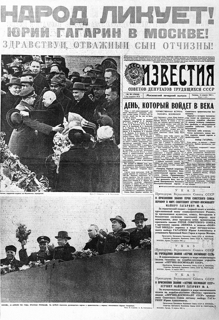 RIAN_archive_409363_Izvestiya_article_about_Yuri_Gagarin,_first_man_in_space