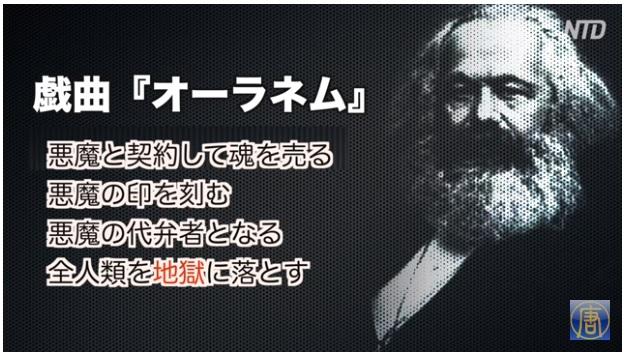 マルクスの真実 2