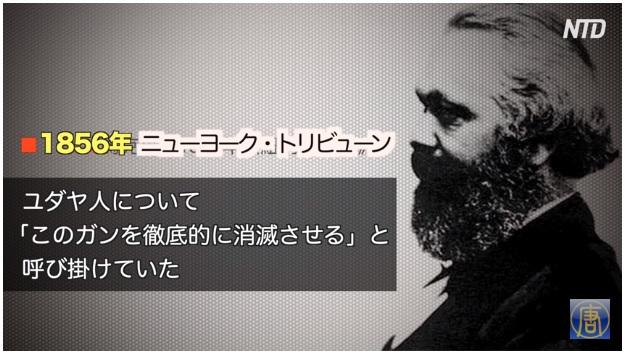 マルクスの真実 6