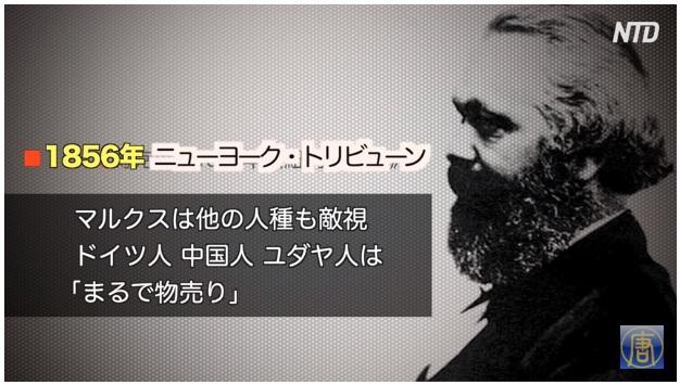 マルクスの真実 7