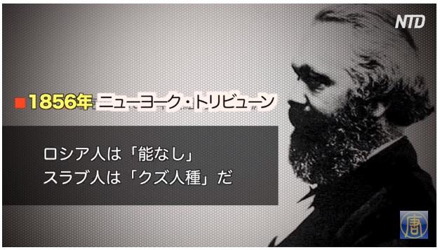 マルクスの真実 8