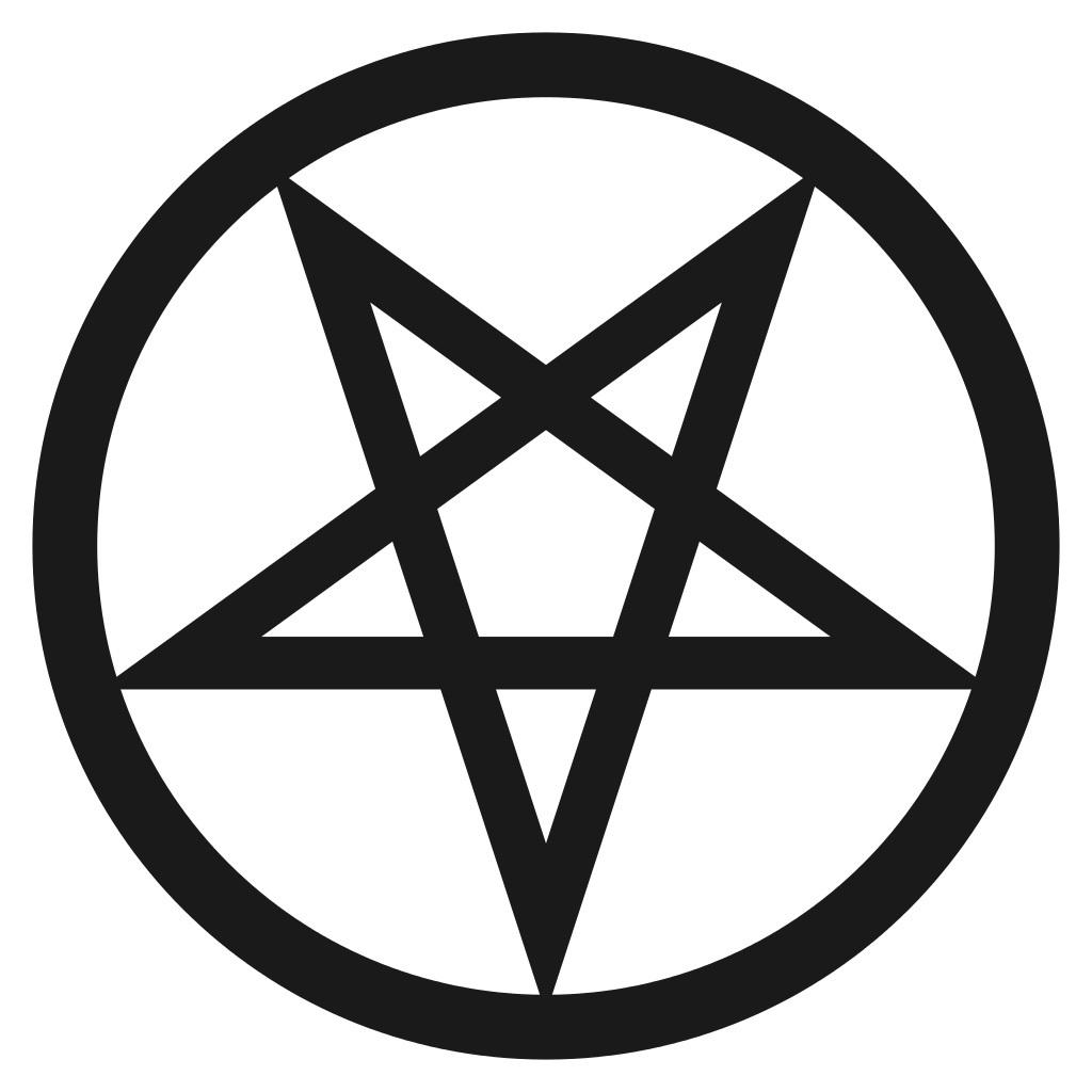 サタニストに人気のある「逆五角形」のペンタグラム
