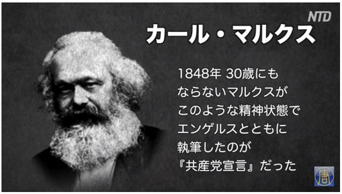 マルクス主義 サタニズム 9