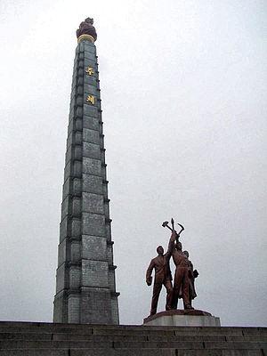 平壌のチュチェタワー