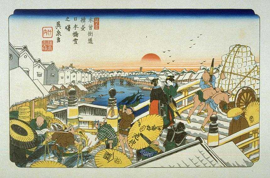 「日本橋」 木曽海道六十九次 英泉