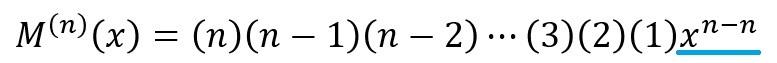 多項式13´