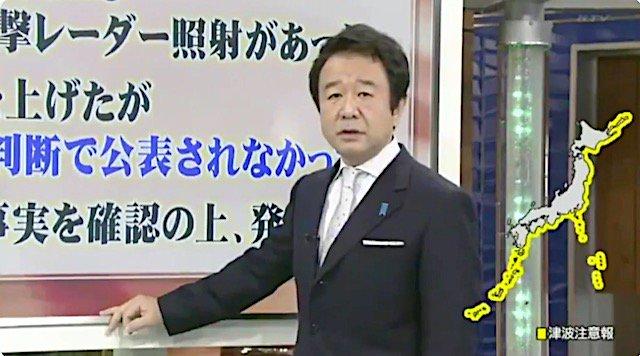 aoyama_20190103083158225.jpg