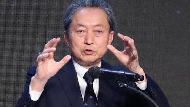 hatoyama9.jpg