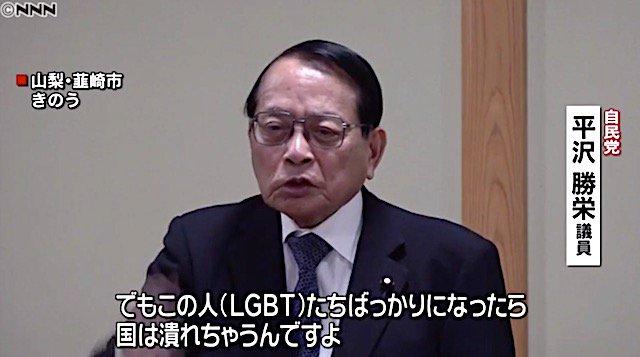 hirasawa88.jpg