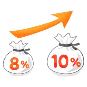sales-tax-increase-8-10-percent.png
