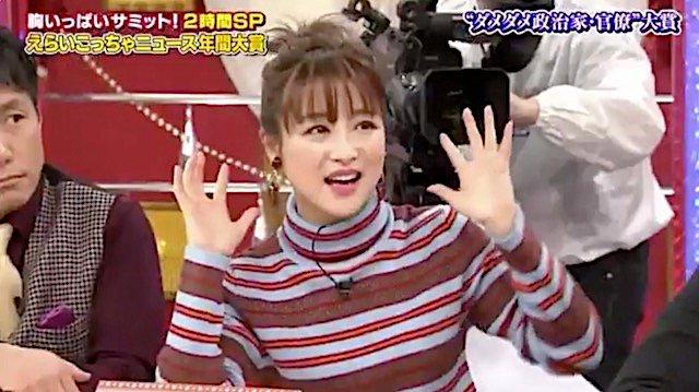 suzuki_201901061320553bd.jpg