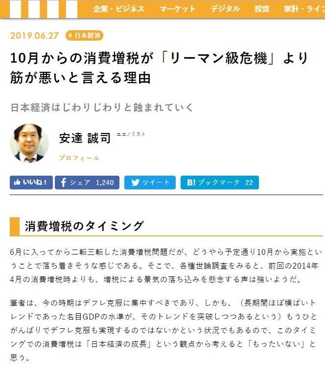 syouhizousak2.jpg