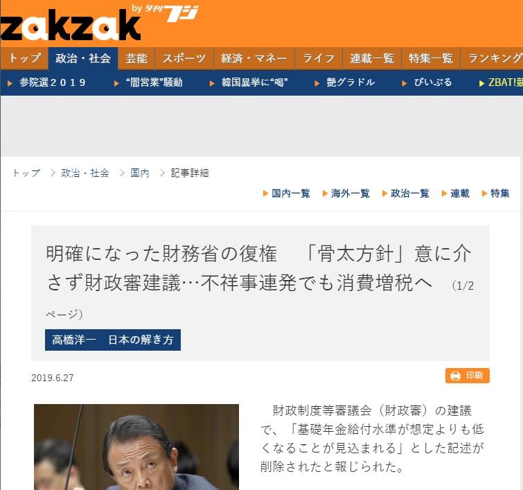 syouhizousak3.jpg