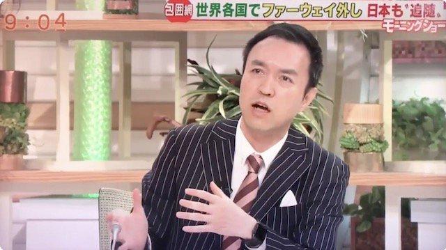 tamakawa1.jpg