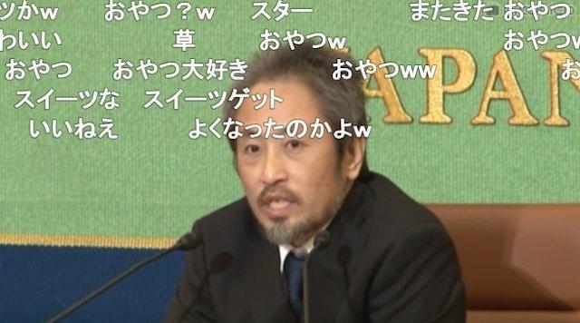 yasuda-3.jpg
