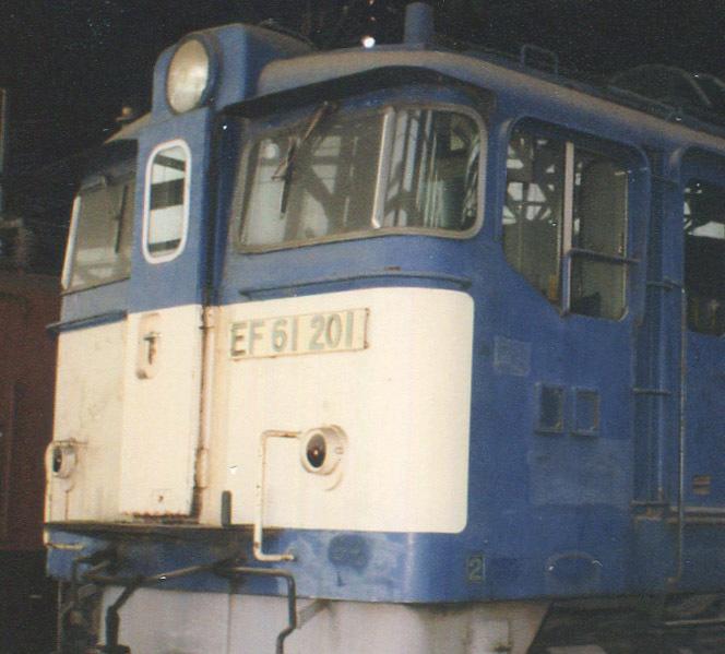 61-201sai1_tesuri.jpg