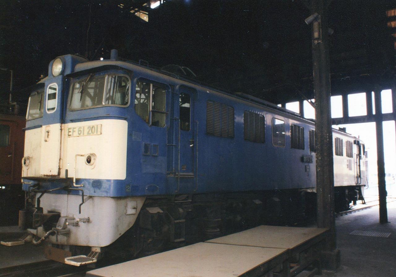 s-61-201sai1.jpg