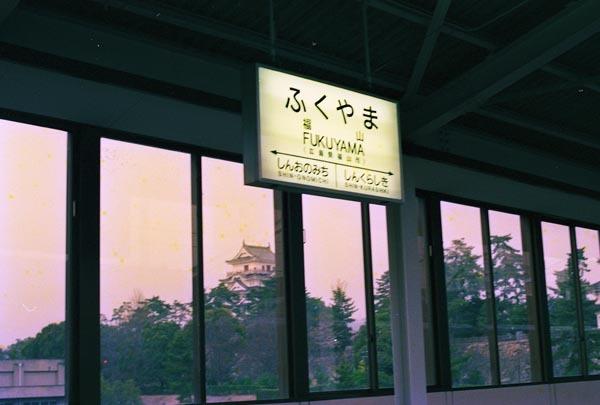 0846_13n_t.jpg