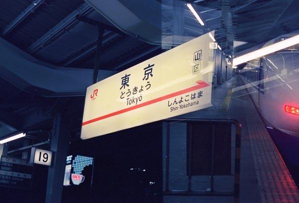 0846_15n_t.jpg