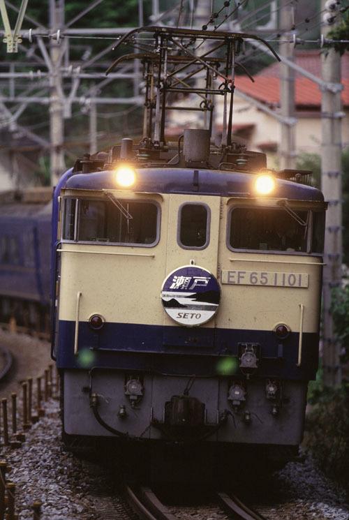 2520_35_EF65t.jpg
