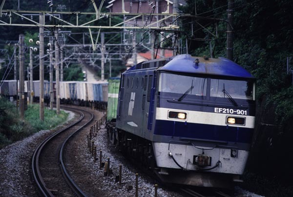 2521_EF210t.jpg