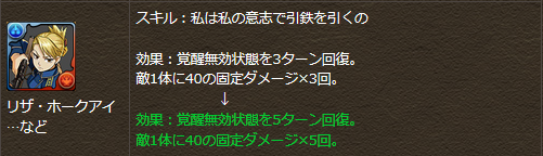 118a002166.png