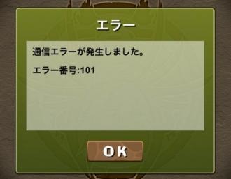 118a002358.jpg