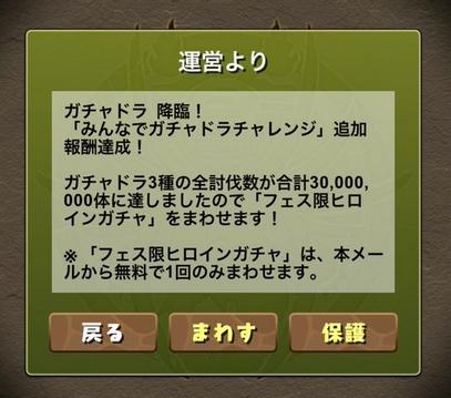 118a002620.jpg