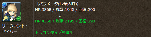 119A000352.png