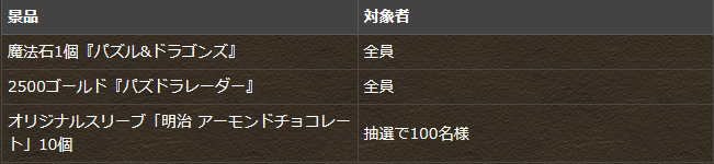119A000365.png