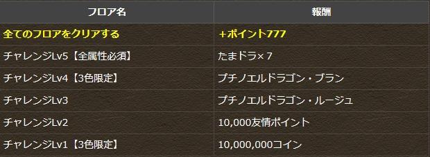 119A000482.jpg