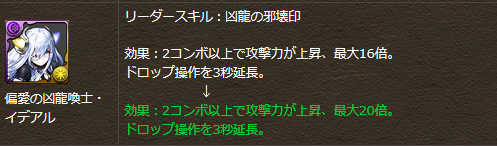 119A000523.png