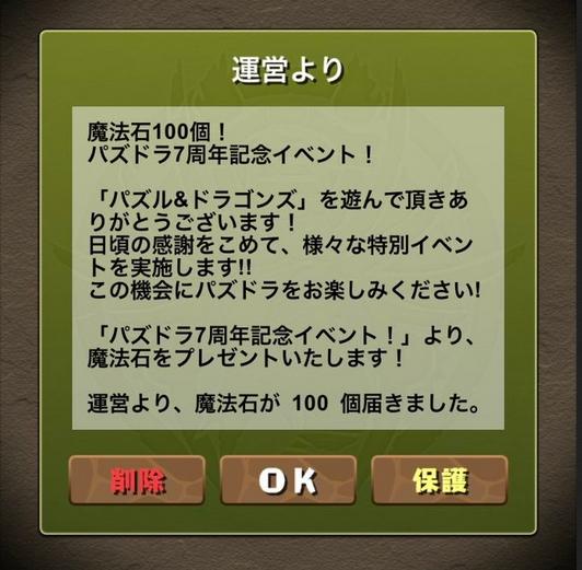 119A000583.jpg