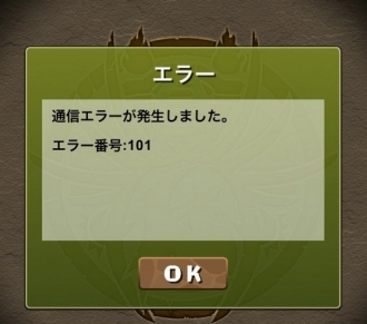 119A000589.jpg