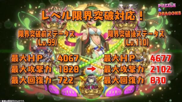 119A000683.jpg