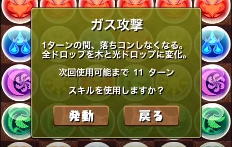 119A000864.jpg