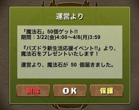 119A000889.jpg