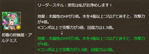 119A001156.png