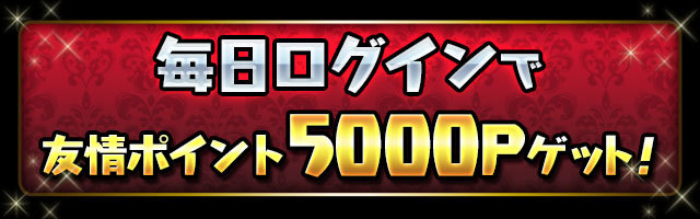 5000p.jpg